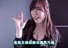Amoral asian girl solo sets